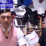 日テレ「バズるが勝ち!」でカブキン・かやくま・よききが出演